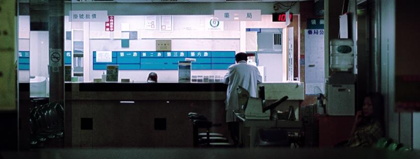 Nurse Assistant Robots, health care, healthcare, robots, automation, industrial innovation, arkindu, nurse, doctors, assistants, ARK, ARK Investment Management, Innovation, ETF, Active management, thematic, investing, disruptive innovation, investment management, japan